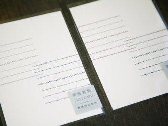 装飾罫線ポストカード【kasanari】2枚セット-ワイン・ネイビー×シルバー・ネイビー-の画像