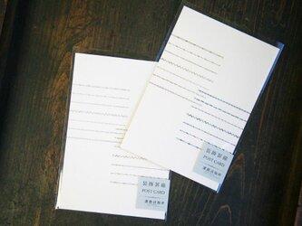 装飾罫線ポストカード【kasanari】2枚セット-シルバー・ゴールド×ゴールド・ネイビー-の画像