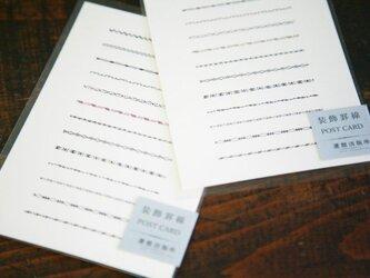 装飾罫線ポストカード【otayori】2枚セット-ゴールド×ワイン-の画像