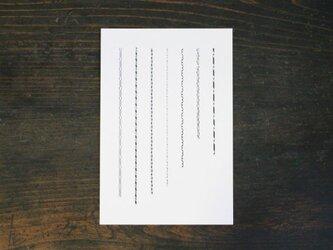 装飾罫線ポストカード【fuzoroi】2枚セット-ブラック×ゴールド-の画像
