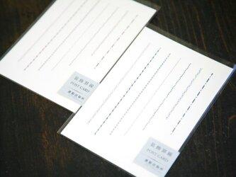 装飾罫線ポストカード【fuzoroi】2枚セット-ネイビー×レッド-の画像