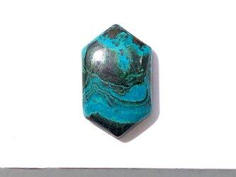 クリソコラマラカイト[101] 21x13mm 15Ct   ルース/天然石 / カボションの画像