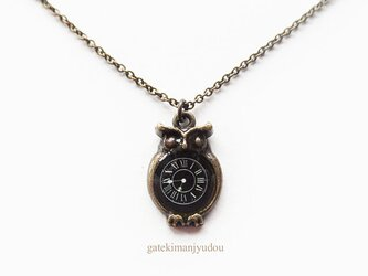 フクロウの時計風ネックレス【長さ変更可】の画像