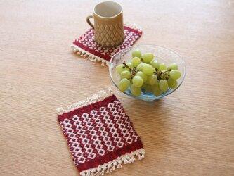 北欧手織りのウールコースターredの画像