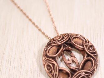 縄文 『紅の耳飾りペンダント』 (659-503/純銅製)の画像