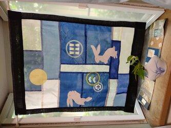 ヴィンテージ着物からタペストリー 夏の夜のの画像