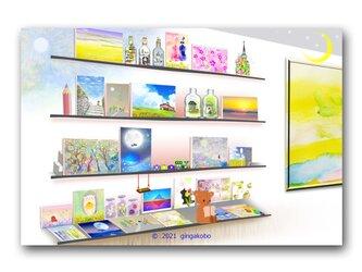 「空心さんの絵本屋」 猫 月 本 ほっこり癒しのイラストポストカード2枚組No.1359の画像