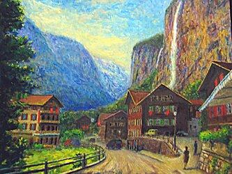滝の街ラウタ-ブルンネンの画像
