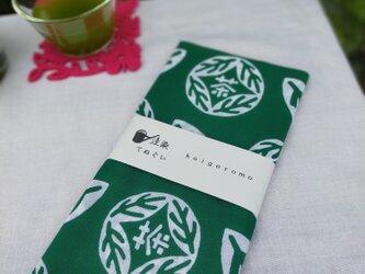 こひごろもオリジナル注染手ぬぐい【葉の茶・緑】の画像