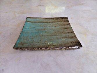 青刷毛目四方皿の画像