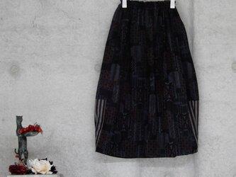 着物リメイク 紬のバルーンスカート/フリーサイズの画像