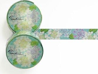 紫陽花のマスキングテープの画像