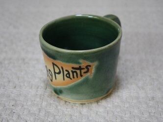 織部釉eggplantsのコーヒーカップの画像