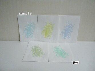 紙ミニバッグ〈ゲンゴロウ-1〉の画像