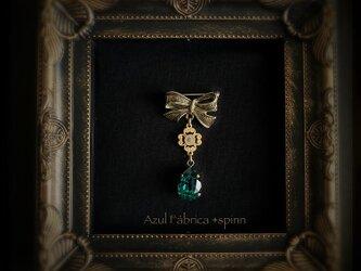 ブローチ:ruban (グリーン)の画像