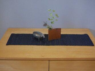 裂織 草木染(藍)【501】送料無料 敷物 ランナーの画像