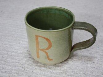 オレンジロゴの織部うす掛けカップ Rの画像