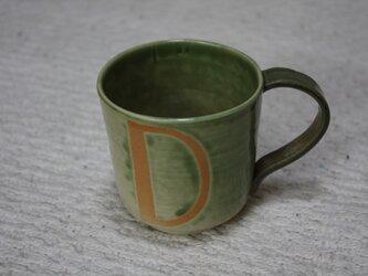オレンジロゴの織部うす掛けカップ Dの画像
