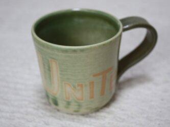 オレンジロゴの織部うす掛けカップ UNITEの画像