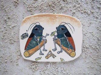 タイルの動物図鑑 ゴキブリの画像