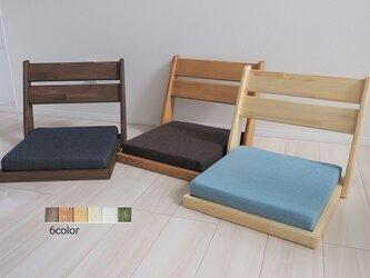 色が選べる 天然木製 こたつ・ローテーブル用 座椅子 1点(デスクワーク/テレワーク)の画像