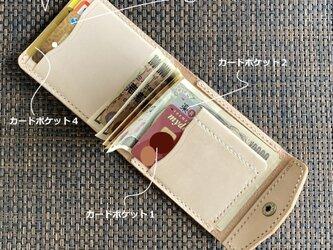 【右開口 カードポケット5 kinari】シンプル札ばさみ MC-30ki マネークリップ ヌメ革 生成り 210517の画像