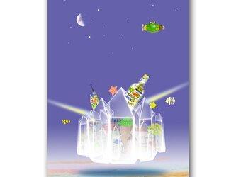 「名もなき星(キミ)の身心津々」 星 月 ほっこり癒しのイラストポストカード2枚組No.1362の画像