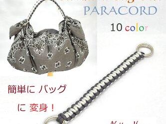 バンダナバッグベルト 風呂敷ハンド エコバッグ ふろしきバッグ 風呂敷ベルト スカーフ バンダナ   日本製の画像