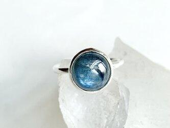 青の神秘・カイヤナイト・リング(13号)の画像