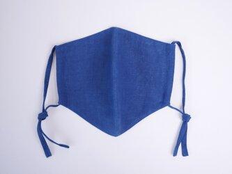 【男性用】エシカルヘンプフェイスマスク カレン族藍染め藍色の画像