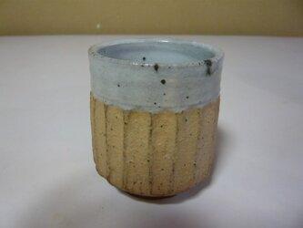 筒型湯のみの画像