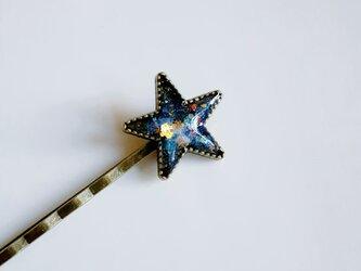 プレゼントにぴったり☆万華鏡のようなお星様のヘアピンの画像