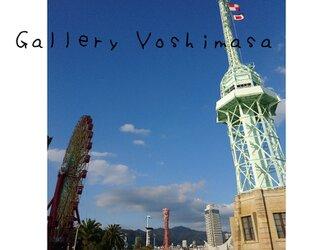 みなと神戸に咲く華 「ランドマーク」 「港のある暮らし」2L判サイズ光沢写真縦  写真のみ  神戸風景写真の画像