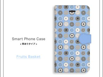 iPhoneケース 手帳型 《 フルーツバスケット 》 | iPhone12 iPhone12Pro iPhoneSE2の画像