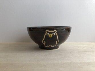 茶碗(クマ)の画像