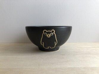 茶碗(クロクマ)の画像