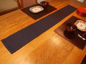 裂織 草木染(藍)【515】送料無料 敷物 ランナーの画像