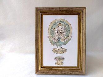 銅版画 孔雀明王 be01の画像
