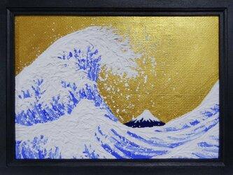 波濤の画像