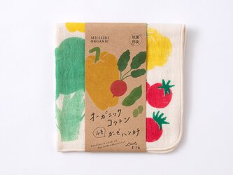 オーガニック4重ガーゼハンカチ / 野菜の画像
