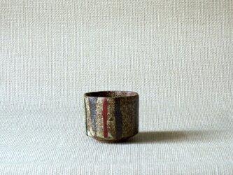 ぐい呑み(とくさ紋b)の画像