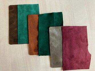 【オーダー品】真鍮使いの口金ペンケース(1本用)/ブラウン×ファイアンスの画像