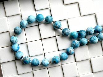 地球儀みたい!フロストブルーアパタイトのネックレスの画像