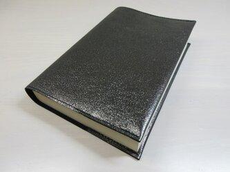 ゴートスキン・文庫本サイズ・ガンメタリック・一枚革のブックカバー0529の画像