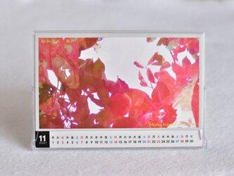 令和3年のカレンダー Mieko Kondo Artworksの画像