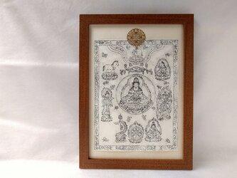 銅版画 一字金輪曼荼羅 br01の画像