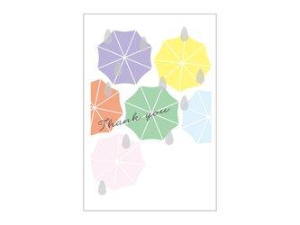 傘の39card③の画像