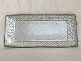 長方形のお皿(リーフしのぎ柄)の画像