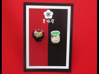 天ぷらそばとお茶のピアスの画像