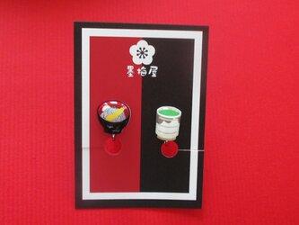 天ぷらそばとお茶のイヤリングの画像